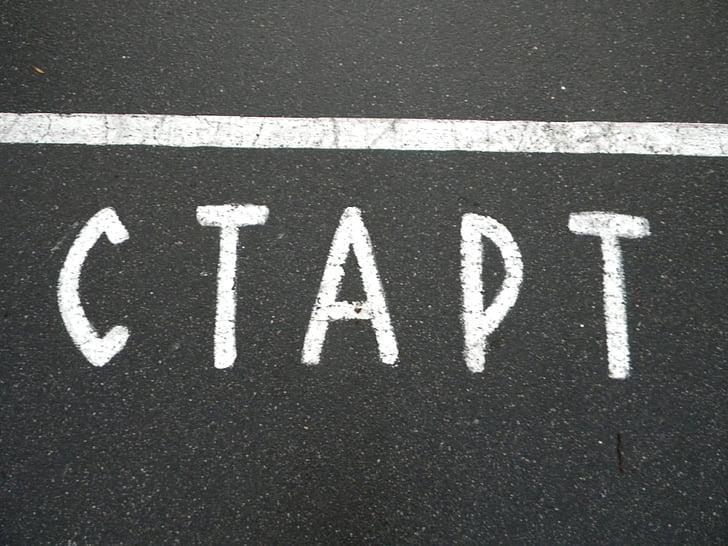 Inici, esports, compromís, asfalt, carrer, signe, carretera