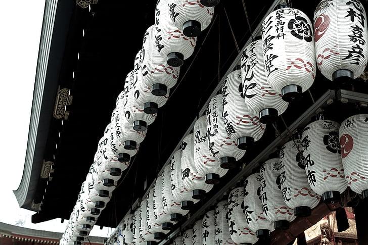 felinar, Japonia, tradiţionale, altar