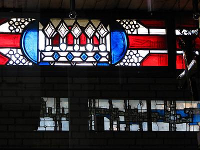 教会的窗口, 教会, 窗口, 镜像, 皇冠, 多彩, 玻璃
