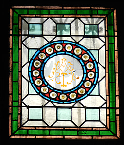 logs, baznīca, stikls, logu vitrāžas, krāsains, reliģija, Prague