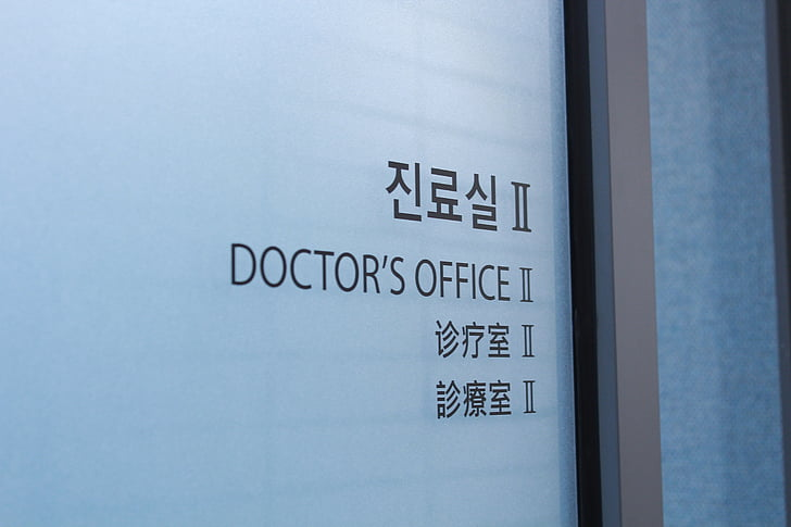 hospital, medical, moon, sign, office, doctor