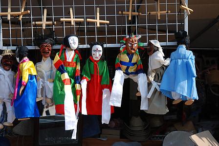 Hanbok, tradicional, Nina, hahoe poble, kokeshi