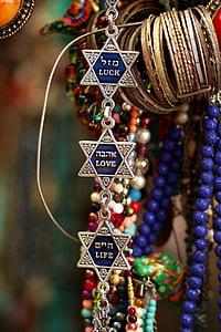 Jaffo, Israel, basar, Cadena, corda