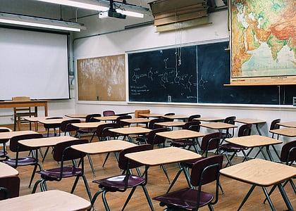 Класна стая, училище, образование, учене, лекция, черна дъска, стол