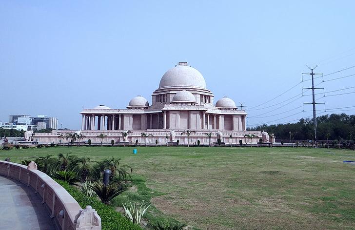 Dalit Ella sthal, emlékmű, homokkő, Noida, India