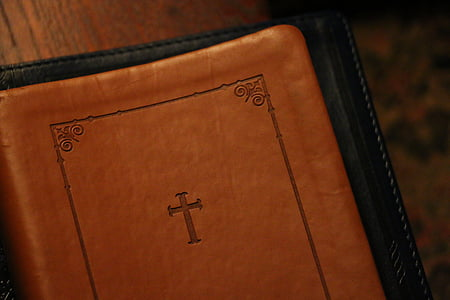 bible, close-up, cross, design, holy book, leather bound, leather cover