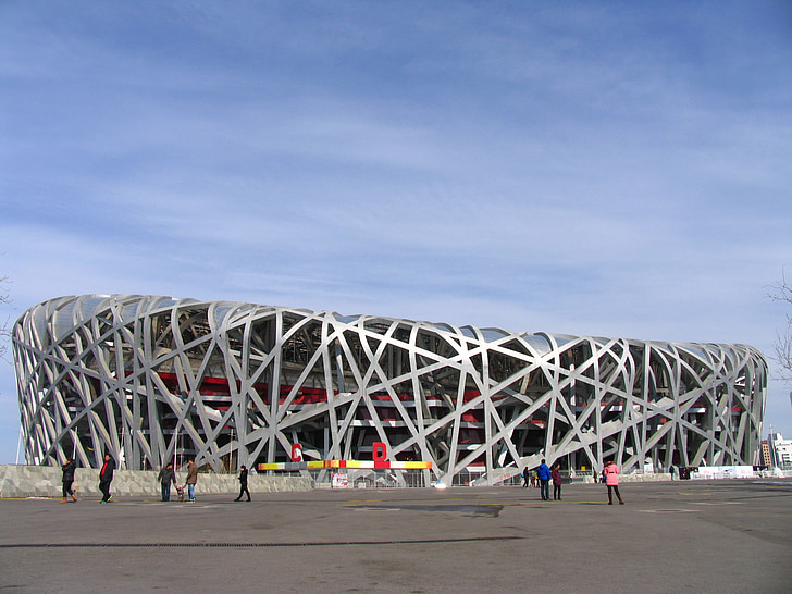 nest, the olympic park, square, steel structure, structure, building, city