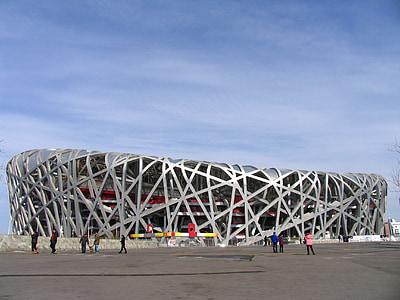 niu, el Parc Olímpic, plaça, estructura d'acer, estructura, edifici, ciutat