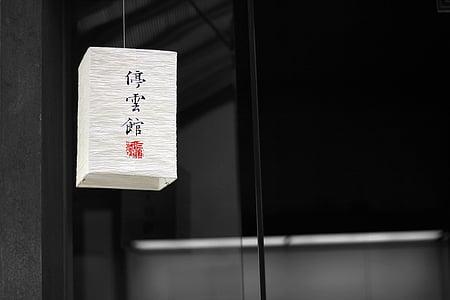 Āzija, Ķīna, lukturis, tradicionālā