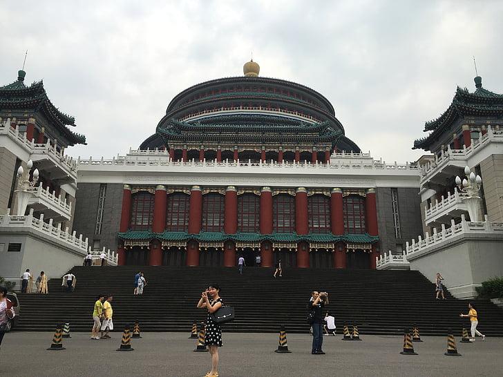 viatge, vistes, Chongqing dlt, història