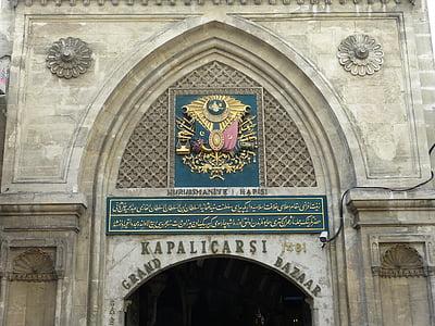 伊斯坦堡, 土耳其, 市场, 集市上, 业务, 贸易, 输入