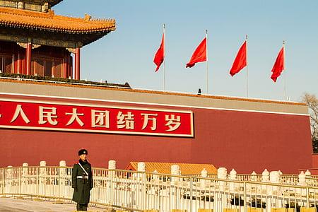 la plaça de Tiananmen, Pequín, sentinella