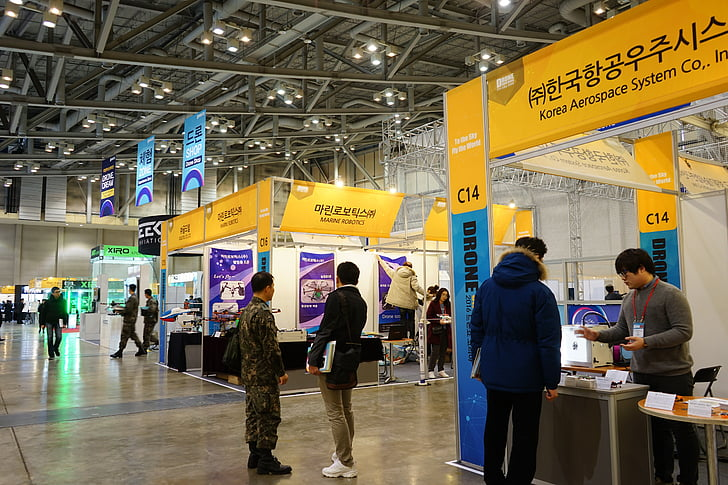 exhibition, the drones, bexco, people, passenger, travel, airport