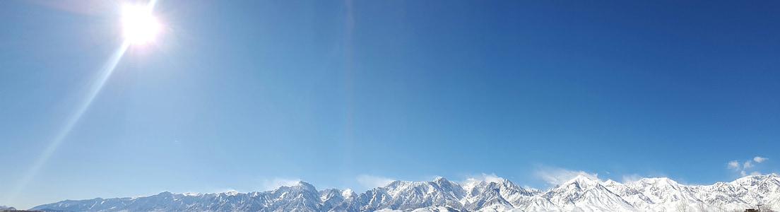 Mamut, Hora, lyže, krajina, Příroda, přírodní, cestování