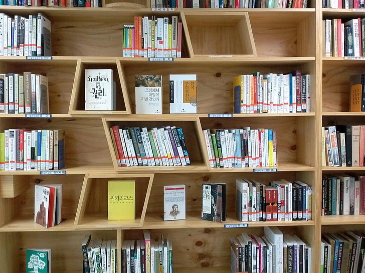 bookcase, republic of korea, library, book