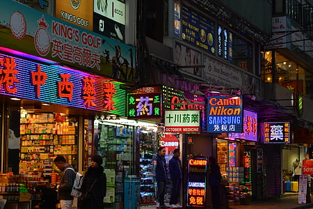 Hong kong, Hong Kong, Àsia, ciutat, viatges, moderna, urbà
