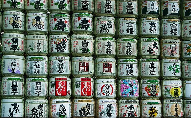 Meiji jingu shrine, pühendumist, sake, likööri, veini barrel, Kuva, Õues