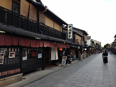 kyoto, japan, japanese style, alley, japan house, japanese Culture, kyoto City