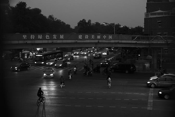 Pekinas, gatvė, darnios visuomenės