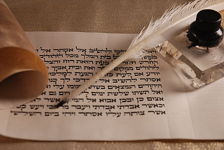 desplazamiento, pluma, tinta, Caligrafía, Hebreo, de la escritura, personajes