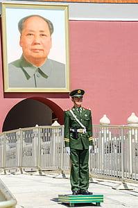 Mao zedong, la plaça de Tiananmen, Guàrdia de seguretat