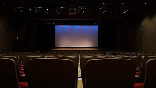 teātris, sēdekļi, ekrāns, kinoteātris, filmu, Izklaide, filmu nozare