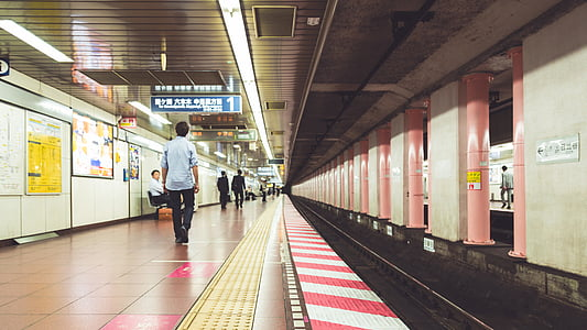 plataforma, ferrocarril de, terminal, estación de tren, personas, estación de metro, estación de