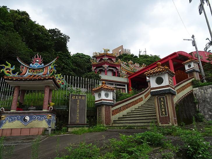 Keelung, Chiang kai-shek park, med zgodnje klub