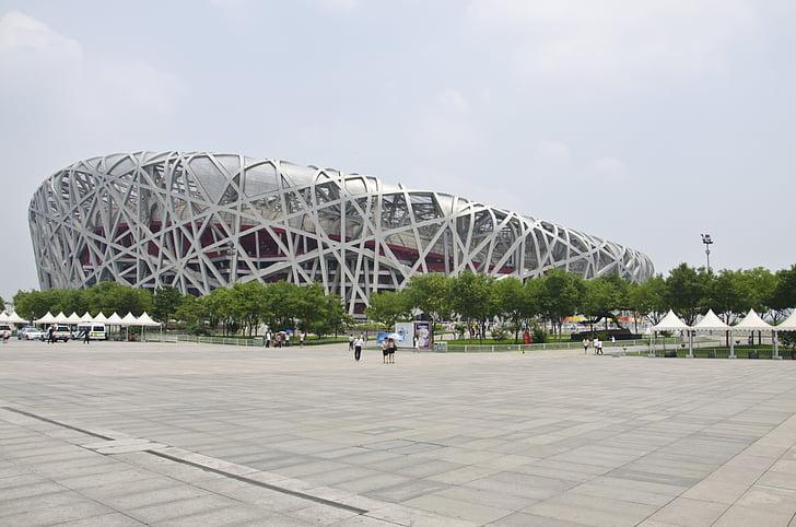 nest, beijing, china