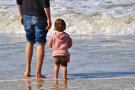 ребенок, девочка, человека, человек, люди, отец и дочь, отец