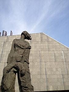 skulptur, Nanjing bra värme dödar, museet