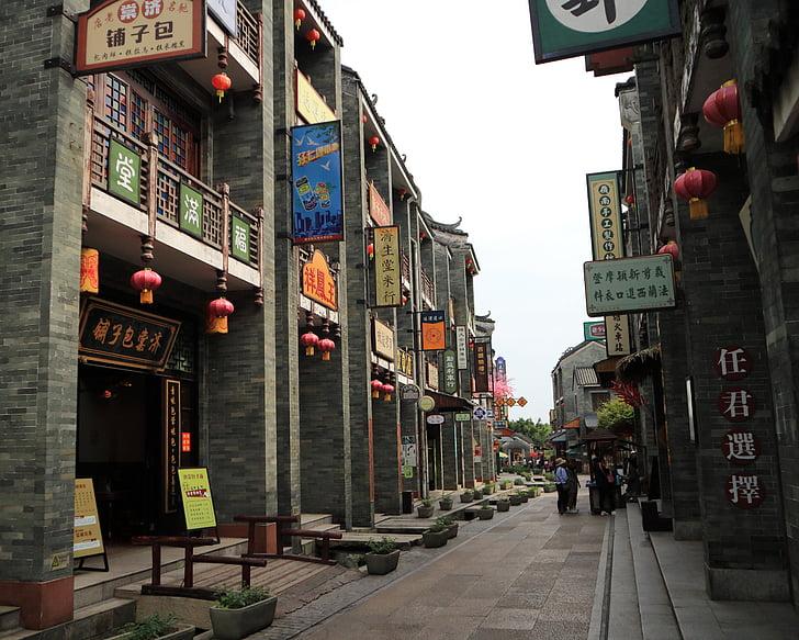 Lingnan kultur, antik arkitektur, turism