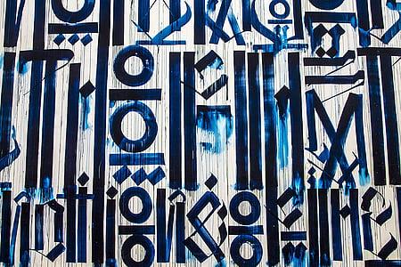 háttér, graffiti, absztrakt, grunge, Street art, graffiti fal, graffiti művészet