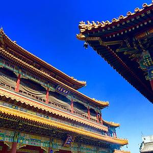 Pequín, temple de Lama, clàssica, Temple, cremant l'encens, l'arquitectura, Àsia