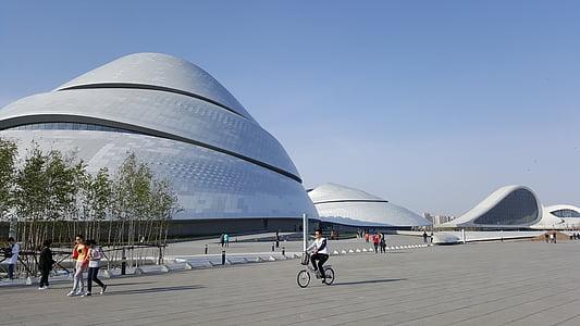 ēka, arhitektūra, dizains, teātris
