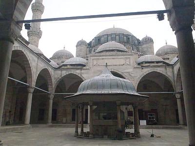 moshe, istanbul, islam