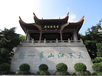 senā arhitektūra, dzeltenā crane tornis park, Ķīna vējš, Wuhan, Āzija, arhitektūra, Ķīna - East Asia