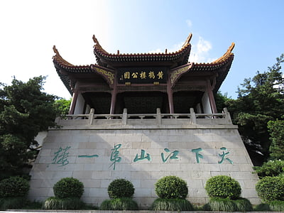 l'arquitectura, Parc de Torre grua groc, vent de Xina, Wuhan, Àsia, arquitectura, Xina - Àsia Oriental