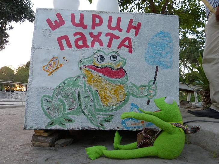 Kermit, Frosch, aufgeregt, Liebe, Freue mich auf, Kröte, Zuckerwatte