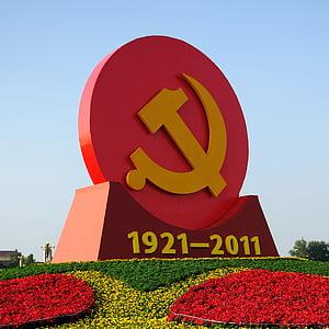 Pequín, la plaça de Tiananmen, llit de flors, signe