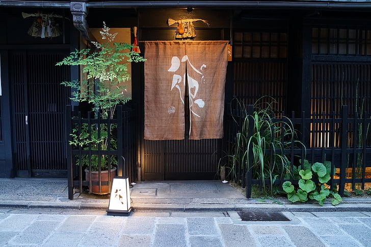Japan, Restaurant front, traditionelle, facade
