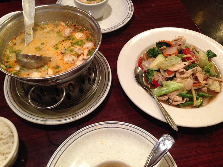 泰国美食, 午餐, 泰语, 美食, 美味, 健康, 餐厅