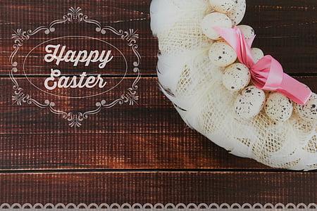 부활절, 계란, 장신구, 부활절 달걀, 장식, 달걀, 컬러
