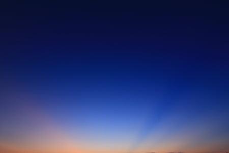 저녁 태양, 황혼, 광선, 일몰, 스카이, 글로우, 빛