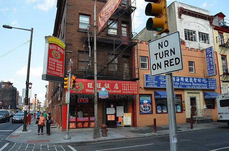 Filadèlfia, Chinatown, carrer, urbà, ciutat, edifici, carrers