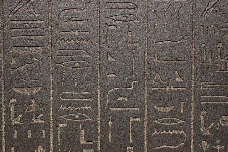 egyptian, text, egypt, pyramid, archaeology, culture
