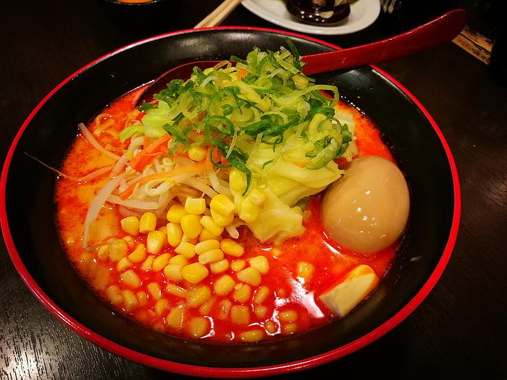 Vegetarisch, voedsel, gezonde, schotel, Japans