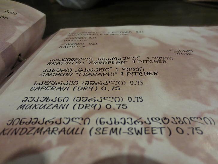 menüü, Gruusia, veinikaart, Tbilisi, roheline oru Restoran