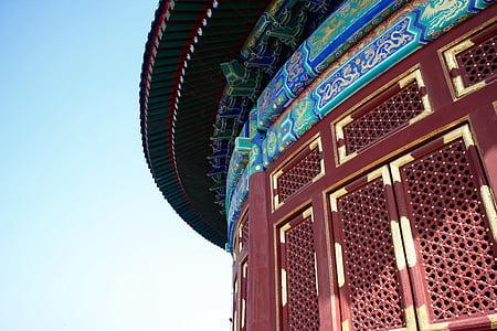 Xina, Àsia, Temple del cel, arquitectura, viatges, xinès, punt de referència