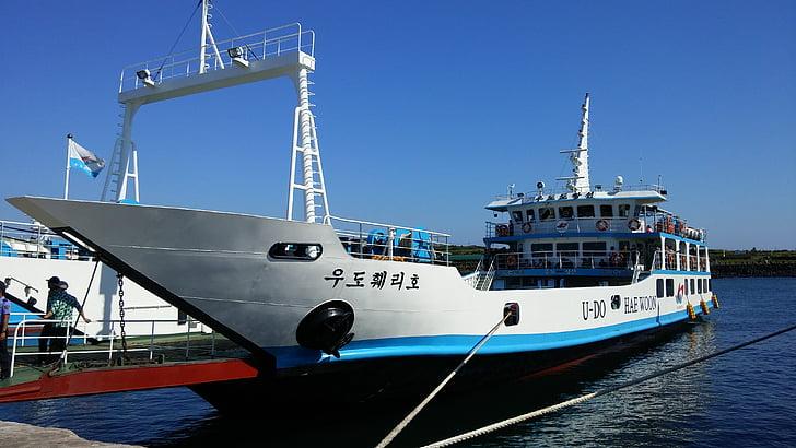vegades, vaixell de plaer, Mar, illa de Jeju, viatges, Corea del